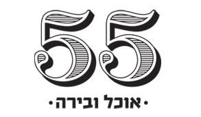 55oshiland
